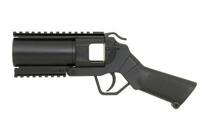 Lansator grenade tip pistol 40mm M052 Cyma foto