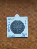 RUSIA 1 RUBLA 1899 NIKOLAI II