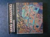 OLGA BUSNEAG - ARTA DECORATIVA ROMANEASCA (1976, editie cartonata)