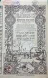 Lot Acțiuni Banca Românească 1922