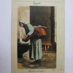 Carte postala necirculata sacagiu egiptean circa 1900