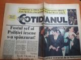 Cotidianul 26 mai 1995-art m. morgenstern,v.piturca,i.chirita,poster d.pintilie