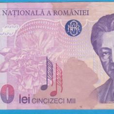 (2) BANCNOTA ROMANIA - 50.000 LEI 1996, PORTRET GEORGE ENESCU