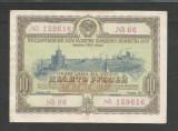 RUSIA  URSS  10  RUBLE  1953  [2]  OBLIGATIUNI /  OBLIGATIUNE  DE  STAT