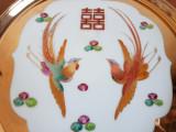 "PLATOU DE CASATORIE  SIMBOL ""DUBLA FERICIRE"" / PORTELAN CHINA / 26 cm"