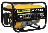 Generator Benzina 2800w