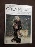 Cărți postale cu opere de arta orientale din muzeul din Kiev