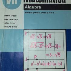 Pachet 4 manuale scolare - clasa 7