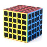Cumpara ieftin Cub Rubik 5x5x5 Moyu Meilong fibra de carbon, 178CUB