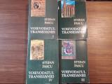 VOIEVODATUL TRANSILVANIEI, 4 VOLUME, Stefan Pascu, Ed. Dacia 1972-1989