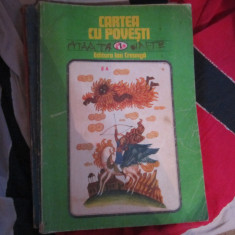 cartea cu povesti an 1981 ed ion creanga h14