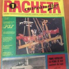 RACHETA CUTEZATORILOR  Nr 1 ( Anul 2 )  Ianuarie  1970