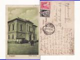 Dragasani ( Valcea ) -  Palatul Comunal, Circulata, Printata