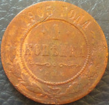 Moneda istorica 1 COPEICA - RUSIA TARISTA, anul 1905   *cod 5094