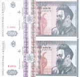 Bancnota Romania 500 Lei 1993 - P101a / 101b (set x2 - ambele variante filigran)