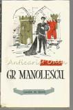 Cumpara ieftin Gr. Manolescu - Tudor Soimaru - Tiraj: 8150 Exemplare