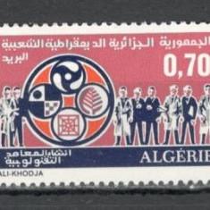 Algeria.1971 Institutul de Tehnologie  SX.210