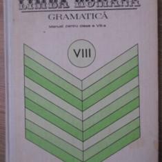 LIMBA ROMANA GRAMATICA. MANUAL PENTRU CLASA A VIII-A - ION POPESCU