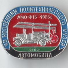 Insigna veche POMPIERI masina de pompieri  - Superba