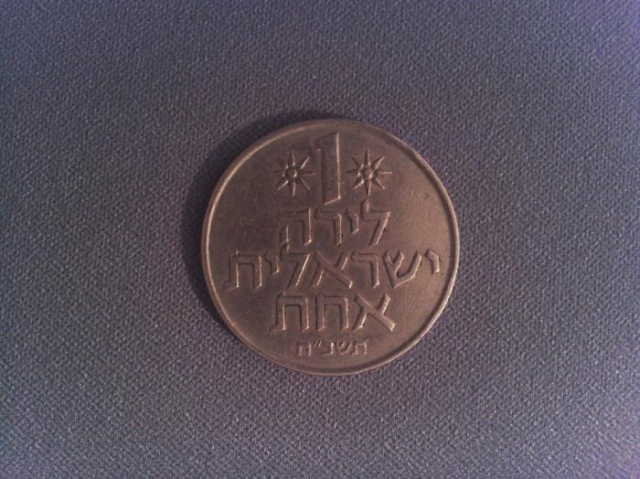Monedă Israel 1 liră 1968