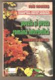 Poezia si proza romana interbelica-momente si sinteze