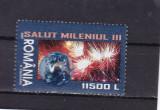 ROMANIA  2001  LP 1539  SALUT  MILENIUL  III   MNH, Nestampilat