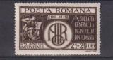 AGIR LP 157 MNH, Nestampilat