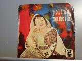 Polina Manoila - Raritate (EPC10187/Electrecord) - Vinil/format mic - 33 rpm/VG+