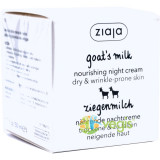 Crema De Noapte Cu Lapte De Capra 50ml