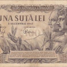 ROMANIA 100 LEI 5 DECEMBRIE 1947 VF RPR