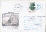 Bnk ip Biserica Sf Gheorghe Nou - Bucuresti - circulat - 1997, Dupa 1950