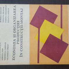 Economia si organizarea productiei in constructii-montaj - Manual clasa a XII-a