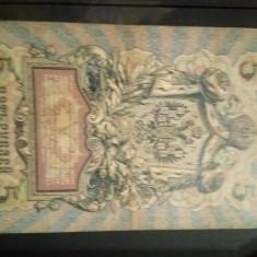 Bancnota Rusia 5 RUBLE -1909 - stare buna