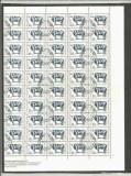 Bulgaria 1991 Domestic animals, x 100, full sheet, Mi.150 euro, used T.382