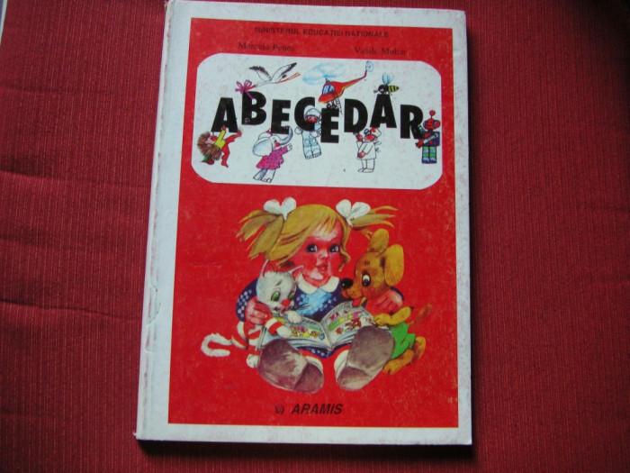 Abecedar - 1998 (ilustratii de Doina Micu)