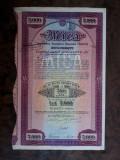 Cumpara ieftin 5000 Lei 1938 Mica SA Bucuresti actiuni vechi / actiune veche Romania 864580