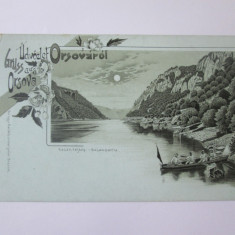 Rara! Carte postala litografie necirculata Orsova aproximativ 1895