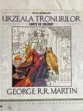 Urzeala tronurilor. Carte de colorat | George R.R. Martin
