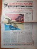 Ziarul romania mare 4 decembrie 1992- numar cu ocazia zilei de 1 decembrie