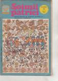 bnk rev Revista Soimii Patriei - Decembrie 1984