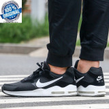 top ! ORIGINALI 100 % ! Nike AIR MAX Guile Prm  nr 44