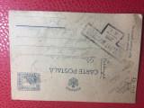 Cumpara ieftin Carte poștala  București -Vurpar(Alba ) cenzurata