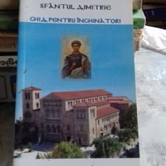 SFANTUL DIMITRIE OCROTITORUL TESALONICULUI - GHEORGHIOS THEODORIS