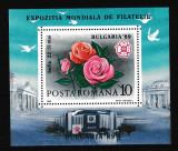 Romania 1989 - EXPO. BULGARIA - MNH
