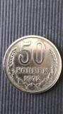 MONEDA 50 KOPEKS 1972 U.R.S.S.