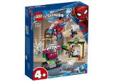 Cumpara ieftin LEGO Marvel Super Heroes - Amenintarea lui Mysterio 76149