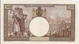 ROMANIA 2000 LEI 1941 XF+, AUNC