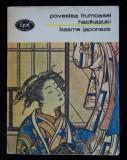 Povestea frumoasei Hacikazuki. Basme japoneze (trad. Alexandru Ivănescu) | arhiva Okazii.ro
