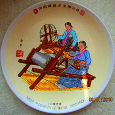 "Tesatoarele.Korean Charmstone ""piatra de farmec"".D 26 cm/653gr. Rara."