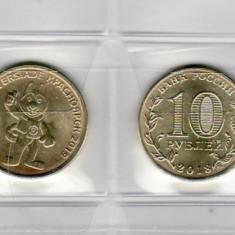Rusia 2018   monede  comemorative    2  buc.  UNC  Universiada  de  iarna, Europa